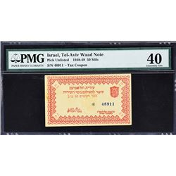 Tel-Aviv Waad Note. ND (1948-49), 50 & 100 Mils. P-Unlisted. PMG Graded.