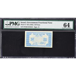 Israel Government. ND (1952), 50 Pruta. P-8. PMG Choice Uncirculated 64.