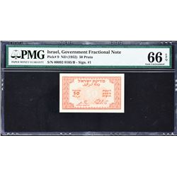 Israel Government. ND (1952), 50 Pruta. P-9. PMG Gem Uncirculated 66 EPQ.