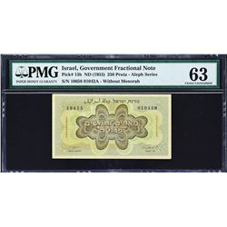 Israel Government. ND (1953), 250 Pruta. P-13b, 13c & 13d. PMG Graded.