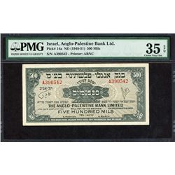 Anglo-Palestine Bank Limited. ND (1948-51), 500 Mils to 10 Pounds. P-14a to 17a. PMG Graded.