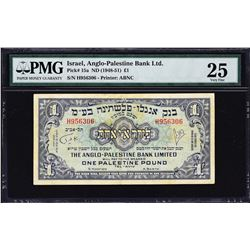 Anglo-Palestine Bank Limited. ND (1948-51), 500 Mils, 1, 5,& 10 Pounds. P-14a, 15a, 16a  & 17a. PMG