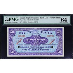 Anglo-Palestine Bank Limited. ND (1948-51), 50 Pounds. P-18s. PMG Choice Uncirculated 64.