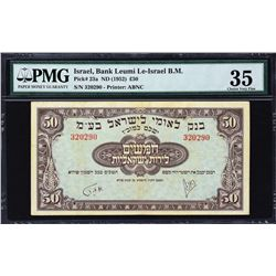 Bank Leumi Le-Israel. ND (1952), 50 Pounds. P-23a. PMG Choice Very Fine 35.                 Serial #