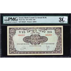 Bank Leumi Le-Israel. ND (1952), 50 Pounds. P-23a. PMG Very Fine 30.