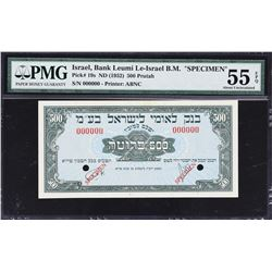 Bank Leumi Le-Israel. ND (1952), 500 Prutah & 1 to 50 Pounds. P-19s to 23s. Specimens. PMG Graded.