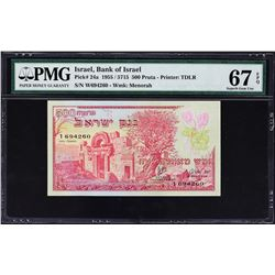 Bank of Israel. 1955. 500 Pruta, 1 to 50 Lirot. P-24a to 28a. PMG Graded.