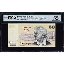 Bank of Israel. 1978, 50 Sheqalim. P-46c & 46d. PMG Graded.