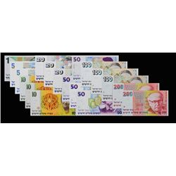 Bank of Israel. 1985 to 1998, Mixed Denominations. P-Various. Choice to Gem Uncirculated.