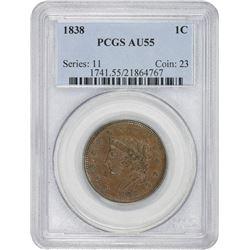 1838 N-2. Rarity-1. AU-55 PCGS.