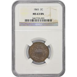 1865 Fancy 5. MS-63 BN NGC.