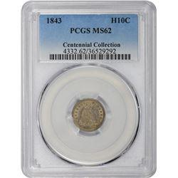 1843 MS-62 PCGS.