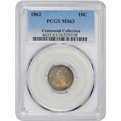 1862 MS-62 PCGS.