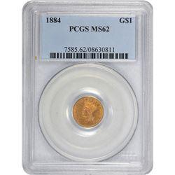 1884 MS-62 PCGS.