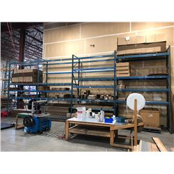 4 BAY ROW OF 16' HEAVY DUTY PALLET RACKING