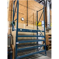 1 BAY OF 16' HEAVY DUTY PALLET RACKING