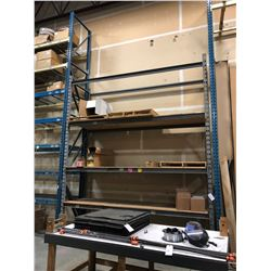 1 BAY OF 16' HEAVY DUTY WAREHOUSE RACKING