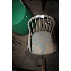 Antique Child's Pull Chair