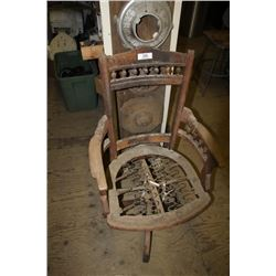 Antique Spring Bottom Chair