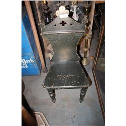 Black Antique Chair