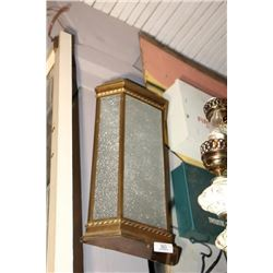 Vintage Frosted Glass Light Fixture