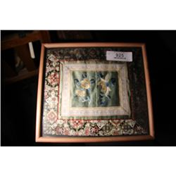 Silk Embroidery Picture