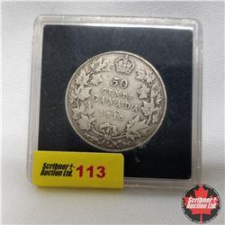 1910 Canada 50¢ ED Leaves