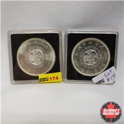1964 Canada Silver Dollar UNC (2 in Quadrums)
