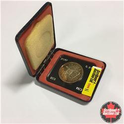 1973 RCMP Silver Dollar