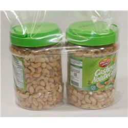 BAG OF 2 CONTAINERS OF CASHEWS