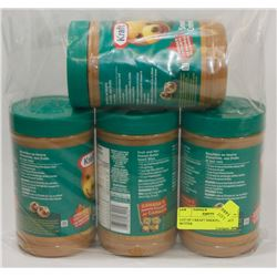 LOT OF 3 KRAFT SMOOTH PEANUT BUTTER