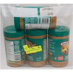 LOT OF 4 KRAFT SMOOTH PEANUT BUTTER