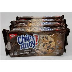 LOT OF 4 CHIPS AHOY CHUNKS