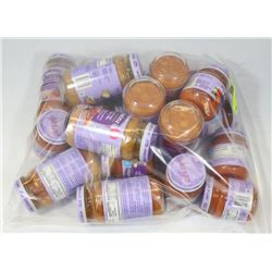 BAG OF ASSORTED HEINZ BABY FOOD JARS.
