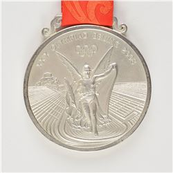 Beijing 2008 Summer Olympics Silver Winner's Medal