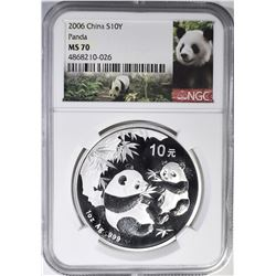 2006 ONE Oz SILVER CHINA PANDA, NGC MS-70