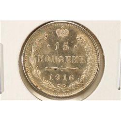 1916 RUSSIA SILVER 15 KOPEKS BRILLIANT UNC