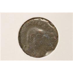 360-363 A.D. JULIAN II ANCIENT COIN