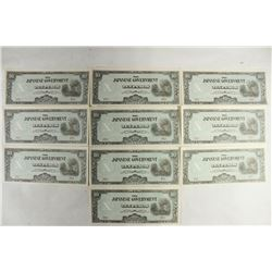 10 WWII JAPANESE GOVERNMENT 10 PESOS INVASION