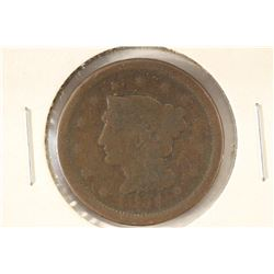 1854 US LARGE CENT