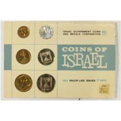 1965 ISRAEL (PF LIKE) SET ORIGINAL MINT PACKAGING