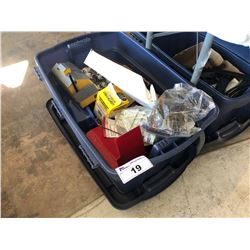 BIN OF ASSORTED MODEL TRAIN PARTS/BUILDINGS/POWER SUPPLY