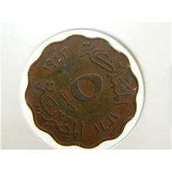 COIN - EGYPT - 5 MILLIEMES - 1938-1943