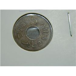 COIN - PALESTINE - 5 MILS - 1944