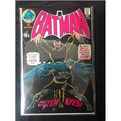 BATMAN #226 (DC COMICS)