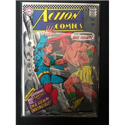 ACTION COMICS #351 (DC COMICS)