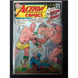 ACTION COMICS #353 (DC COMICS)
