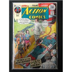 ACTION COMICS #403 (DC COMICS)