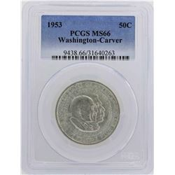 1953 Washington-Carver Centennial Commemorative Half Dollar Coin PCGS MS66