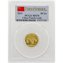 2013 China 1/10 oz. Panda Gold Coin PCGS MS70 First Strike